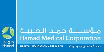 Hamad Medical Corporation logo