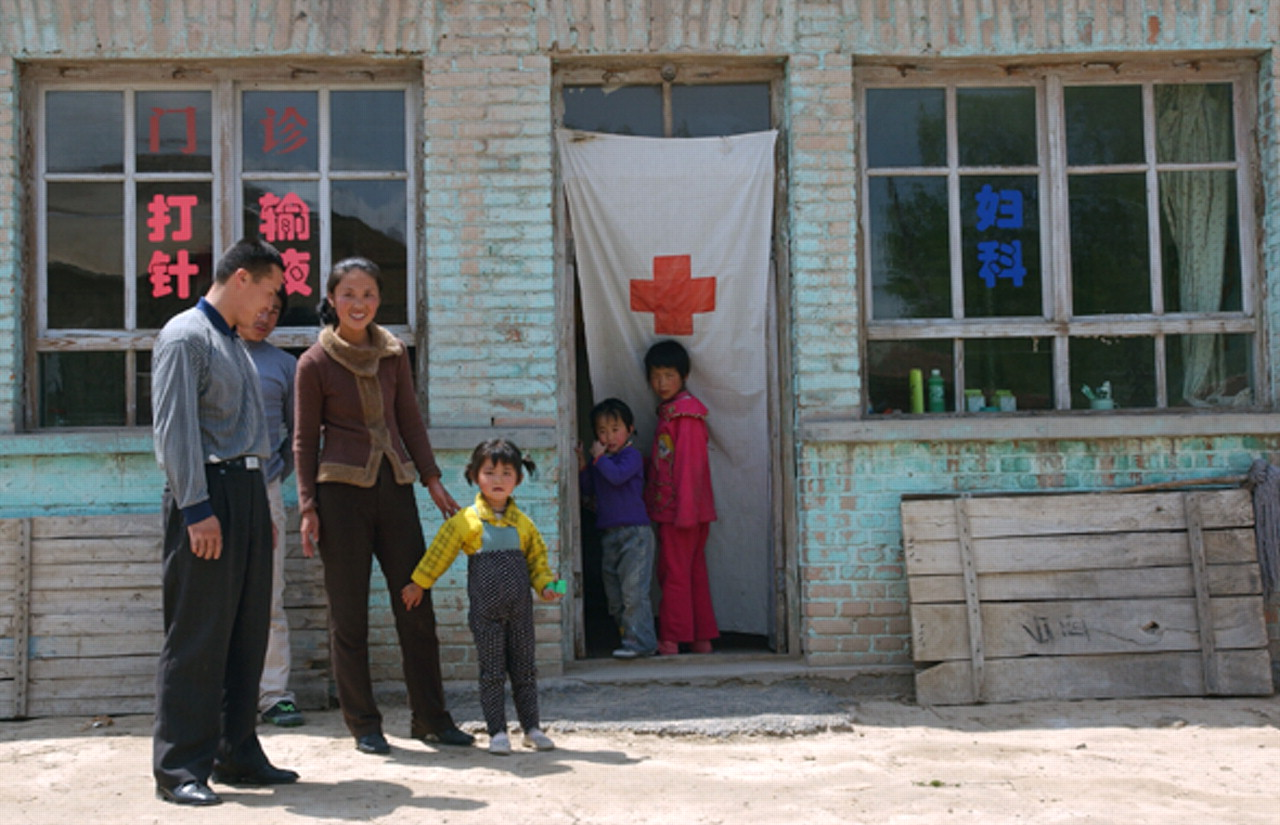 Alpert Medical School >> Chinese health care in rural areas | The BMJ