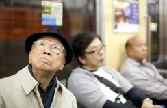 Japan had the highest life expectancy in the world with 83.7 years for both sexes