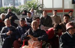 people in China