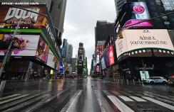 An empty Times Square in New York