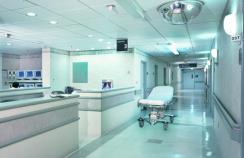 US hospital