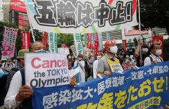 Protestors stage an anti-Olympics demonstration in Tokyo, Japan